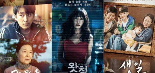 Top Website's To Download Korean Movies